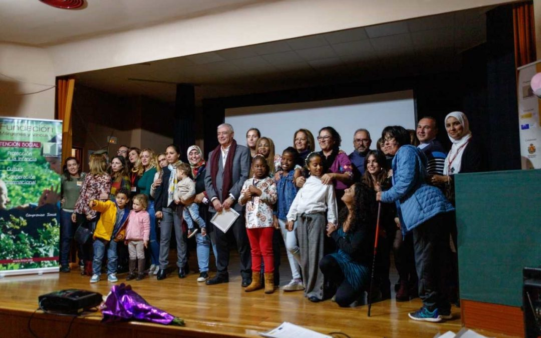 """A neighborhood of all"" celebrates in the auditorium of the ONCE the closing ceremony of its program 2018"