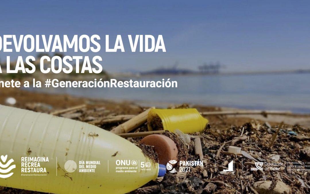 """Márgenes y Vínculos apoya la campaña de la ONU """"Reimagina, recrea, restaura"""" por el Día Mundial del Medio Ambiente."""